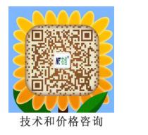 微信截�D_20210305135518.png